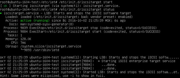iscsi-targer-ubuntu-debian-002.png
