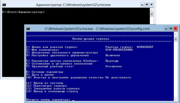 Hyper-V-Server-2012-002.png