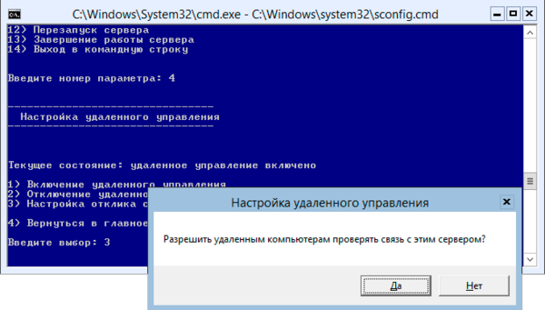 Hyper-V-Server-2012-003.png
