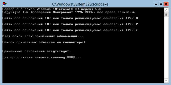 Hyper-V-Server-2012-004.png