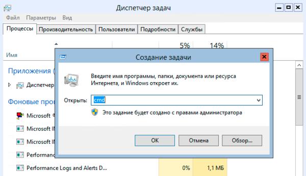 Hyper-V-Server-2012-005.png