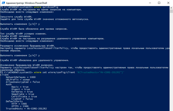 Hyper-V-Server-2012-006.png