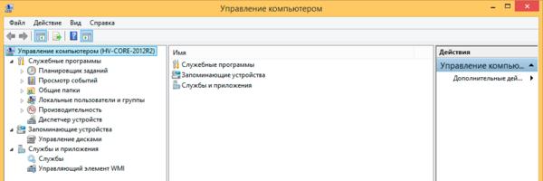 Hyper-V-Server-2012-009.png