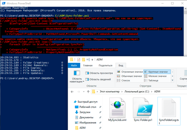 powershell-synchronizing-001.png