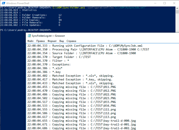 powershell-synchronizing-002.png