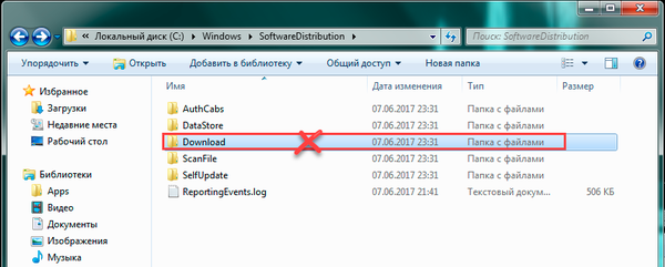 windows7-stuck-checking-for-update-005.png