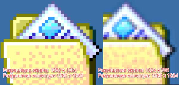 DPI-Monitors-002.png