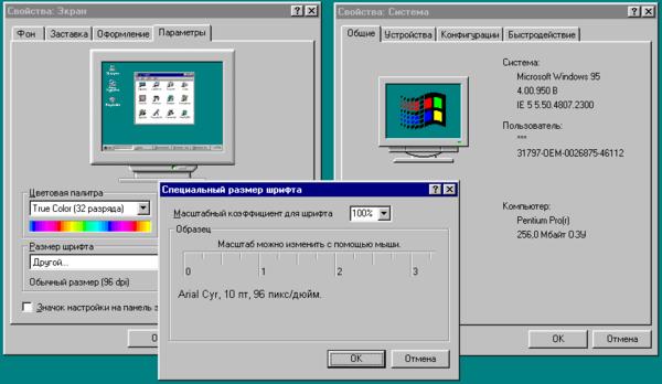 DPI-Monitors-006.png