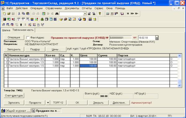 DPI-Monitors-007.png