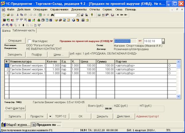 DPI-Monitors-008.png