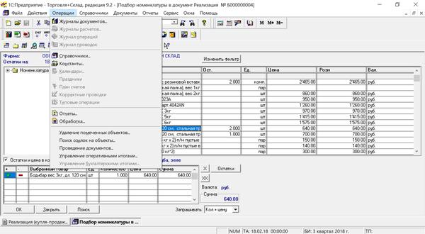 DPI-Monitors-022.png
