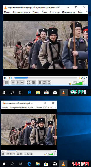 DPI-Monitors-024.jpg