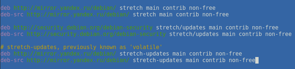 1cv83-debian-ubuntu-004.png