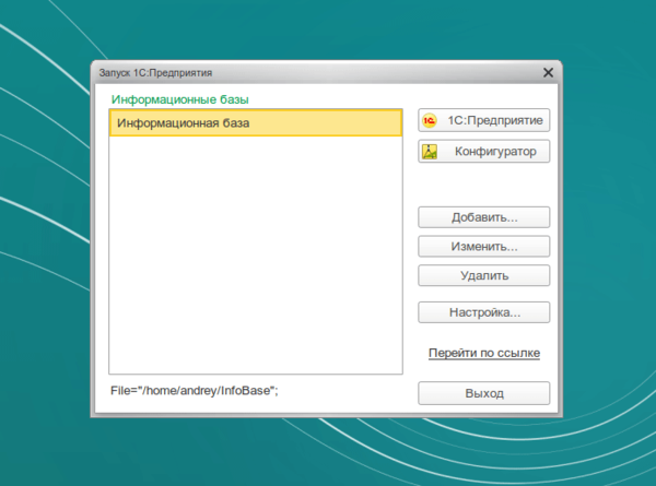 1cv83-debian-ubuntu-005.png