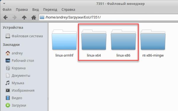 KKT-ATOL-1C-Linux-005.png