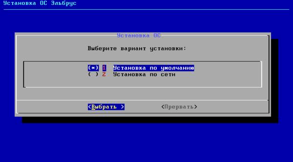 elbrus-3-001.png