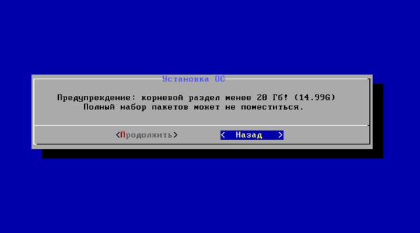 elbrus-3-006.png