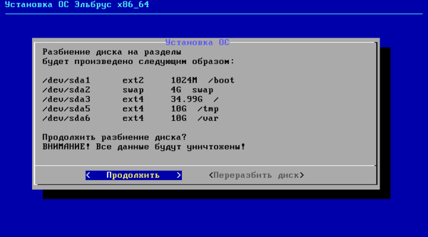elbrus-3-007.png