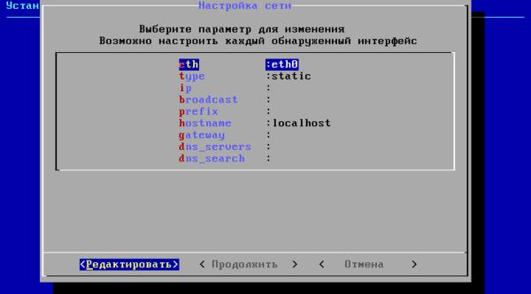 elbrus-3-009.png
