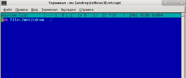 elbrus-3-017.png