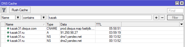 Mikrotik-DNS-DHCP-002.png