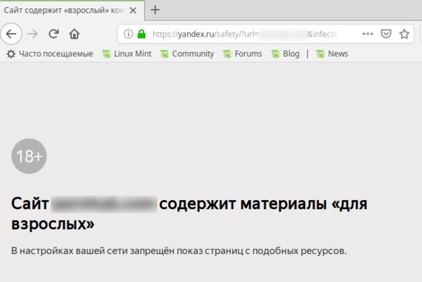 Mikrotik-DNS-DHCP-024.png