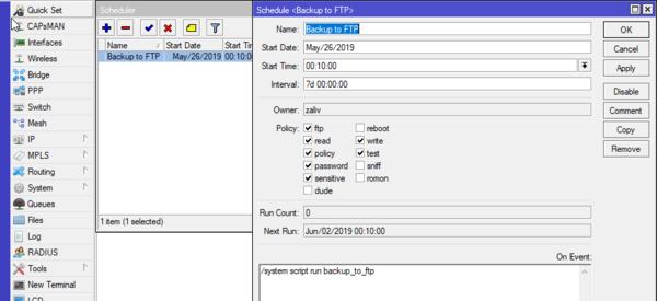 mikrotik-conf-ftp-backup-002.png