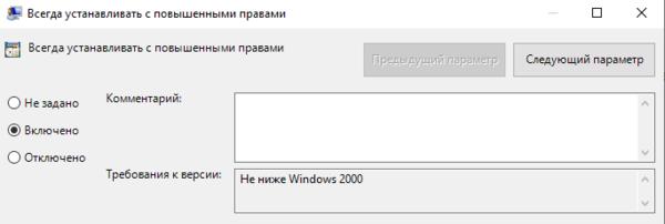 1cv8-adm-install-007.png