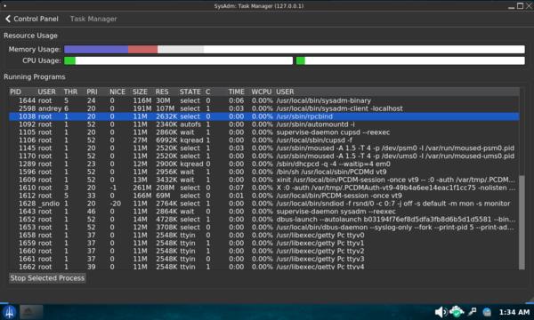 Trident-desktop-009.png