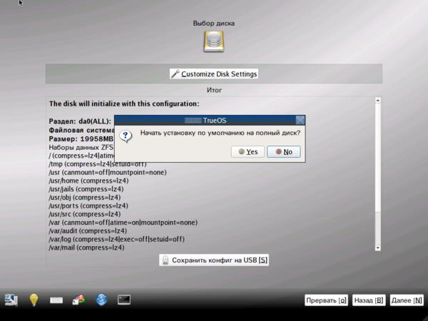 TrueOS-desktop-003.png