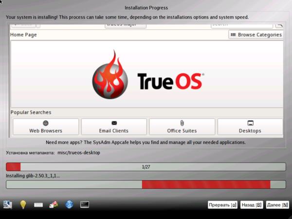 TrueOS-desktop-004.png