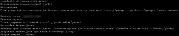 yandex-disk-debian-001.png