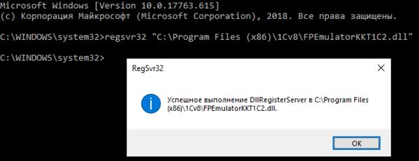 1cv83_KKT_emulator-001.png