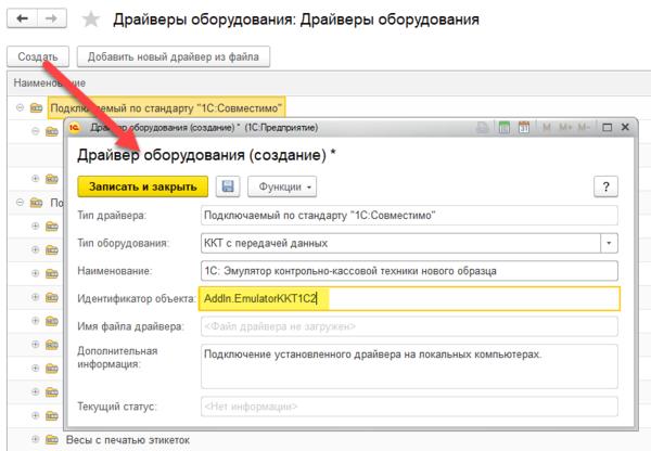 1cv83_KKT_emulator-003.png