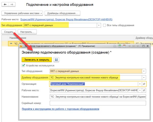 1cv83_KKT_emulator-004.png