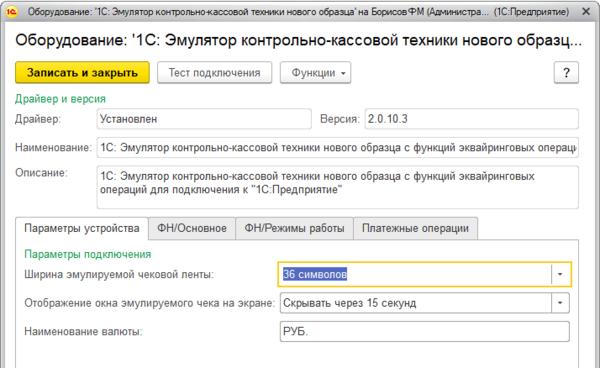 1cv83_KKT_emulator-005.png