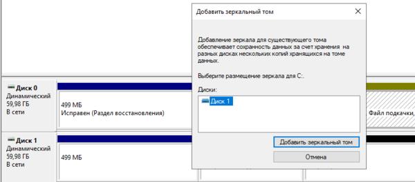 softraid-uefi-windows-007.png