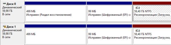 softraid-uefi-windows-008.png