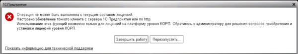 1c83-server-prof-korp-005.png