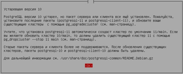 Postgresql-10-1C-debian-ubuntu-003.png