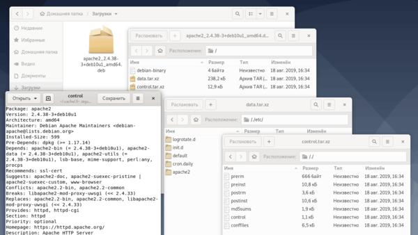 linux-apt-5-001.png