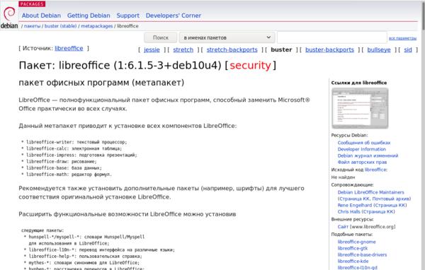 linux-apt-5-002.png