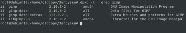 linux-apt-6-006.png