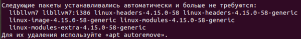 linux-apt-6-010.png