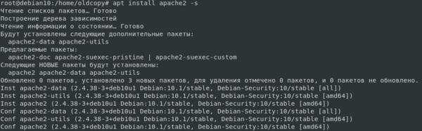 linux-apt-6-011.png