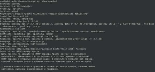 linux-apt-6-013.png