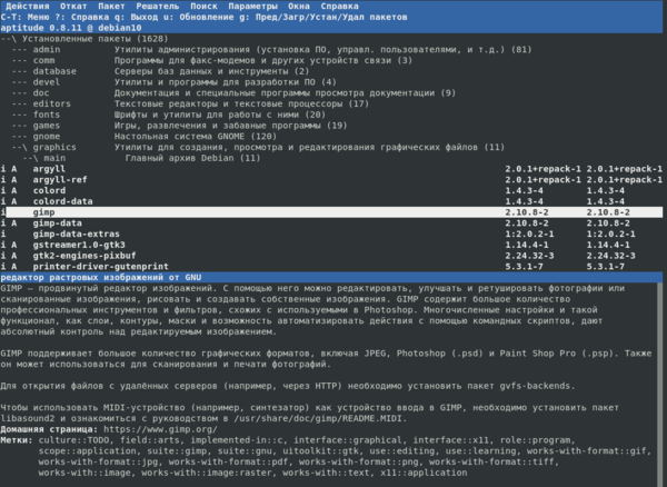 linux-apt-6-015.png