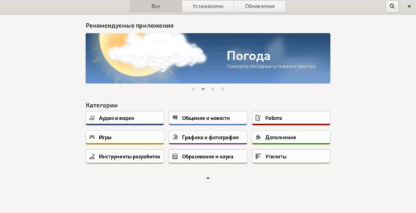 linux-apt-6-017.png