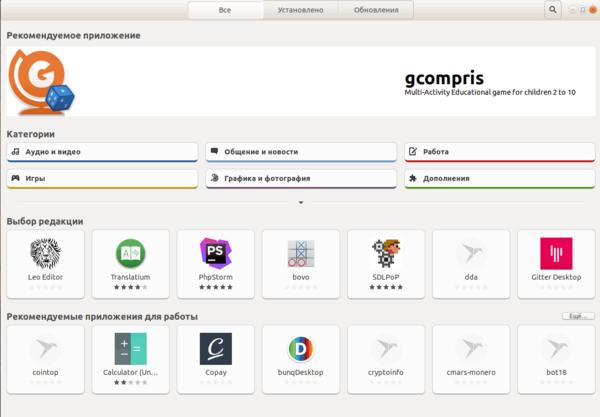 linux-apt-6-018.png