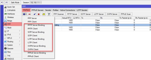 mikrotik-vpn-client-002.png